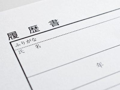 求人は、戦い?!【6/13 初公開! 動画セミナー】